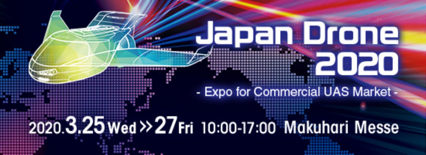 JUIDA - Japan UAS Industrial Development Association